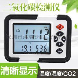 鸿瑞泰二氧化碳检测仪温湿度实时监测储存数据