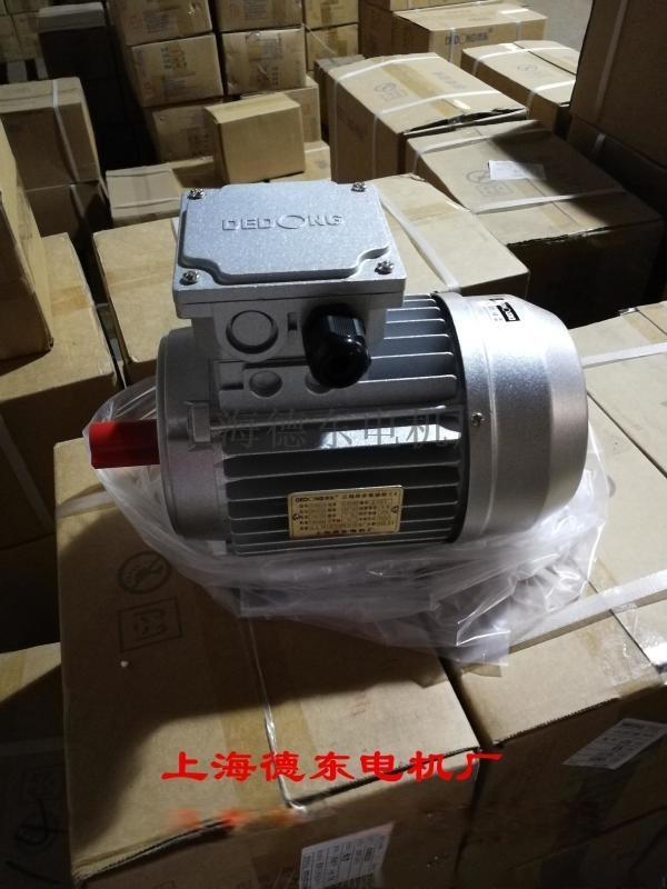 上海德东YS8034B3 1.1kw双出轴电机