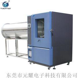 YSRT防水试验 广东防水试验可程式防水淋雨试验箱