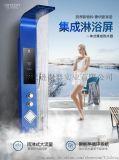 汉逊集成淋浴屏即热式电热水器H02