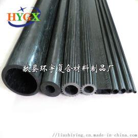 碳纤维(齿轮)管,耐酸碱、轻质高强