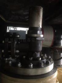 MPVL65FH英格索兰最小压力阀