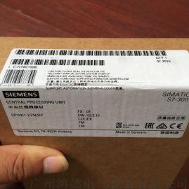 西門子6ES75184AX001AC0 CPU模組