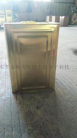 树脂胶水7A6,快干粘接效果好、耐老化,