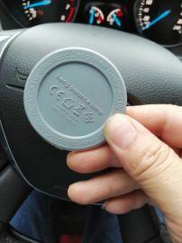 硅胶不干胶杯垫 硅胶底垫 保温杯防滑垫