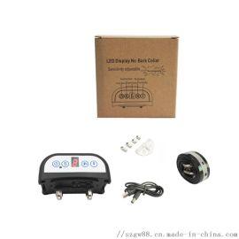 自動防水充電止吠器 6檔可調訓狗器 X-820