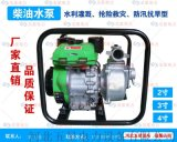 移動式柴油機水泵無需抽真空和採用其他方式附助抽水