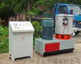 SHR-100L高速混合机