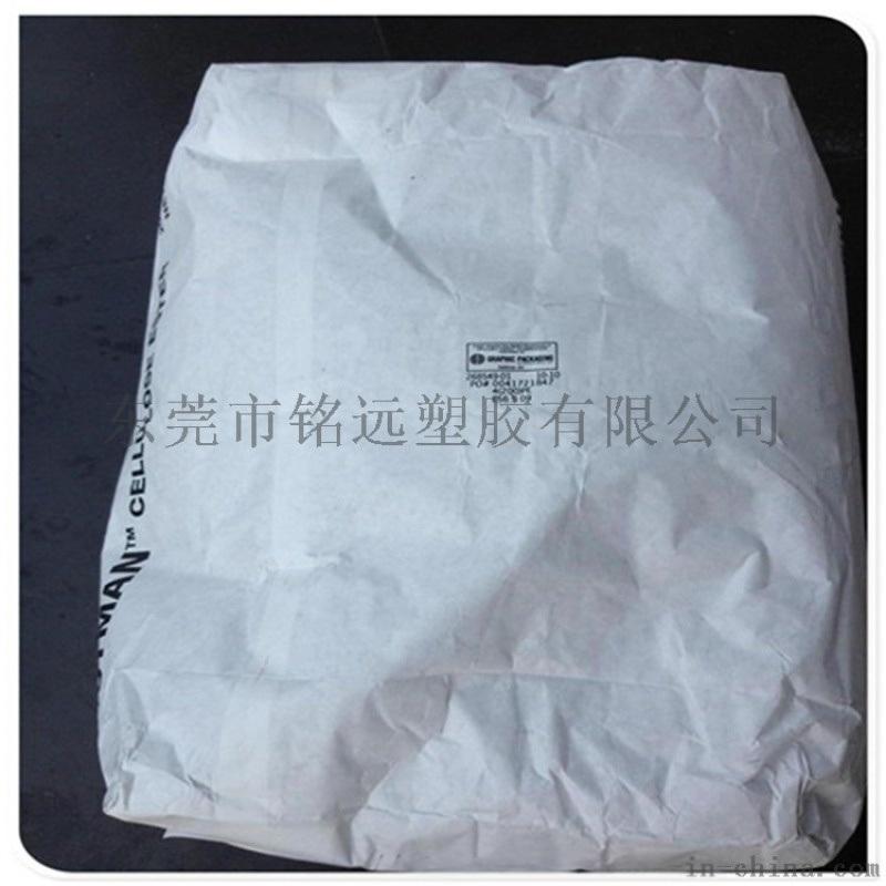 油墨CAB 551-0.01 **粘度 工艺烤漆