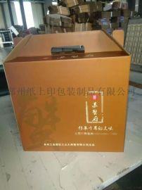 大闸蟹模切手提礼盒印刷订制加工设计