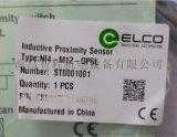 ELCO光电开关OS50-RVP6Q