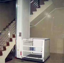 上甘岭区电动升降台厂家小型家用电梯家用轮椅电梯