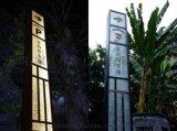 石家庄景区导览牌 景区 示牌设计制作公司 早来标识