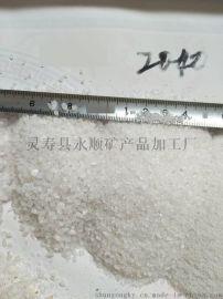 山西长治市优质天然石英砂滤料厂家直销