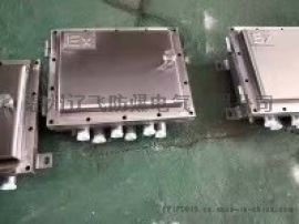 一控二电机启停正反转防爆控制箱