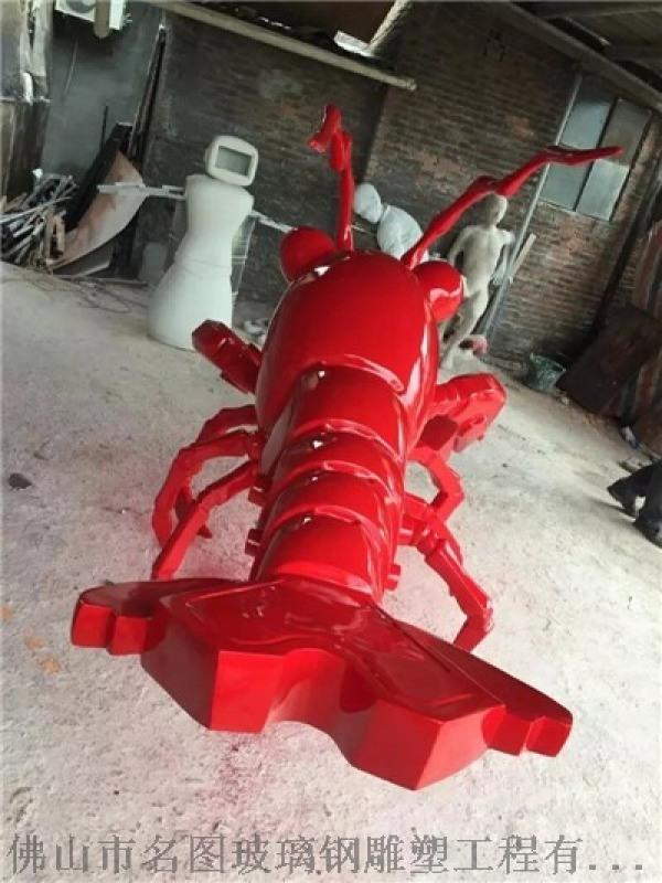 玻璃钢龙虾造型雕塑 动物造型雕塑厂家