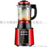 德國惠媽養生全自動破壁機料理水果汁機
