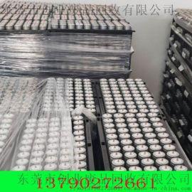 广州本地上门回收动力电池 新能源汽车电池上门回收