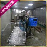 全自動唐揚魷魚須上漿機 HPJX-200型J浸漿機