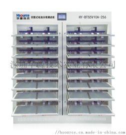 電池容量分容櫃檢測設備 華源技術