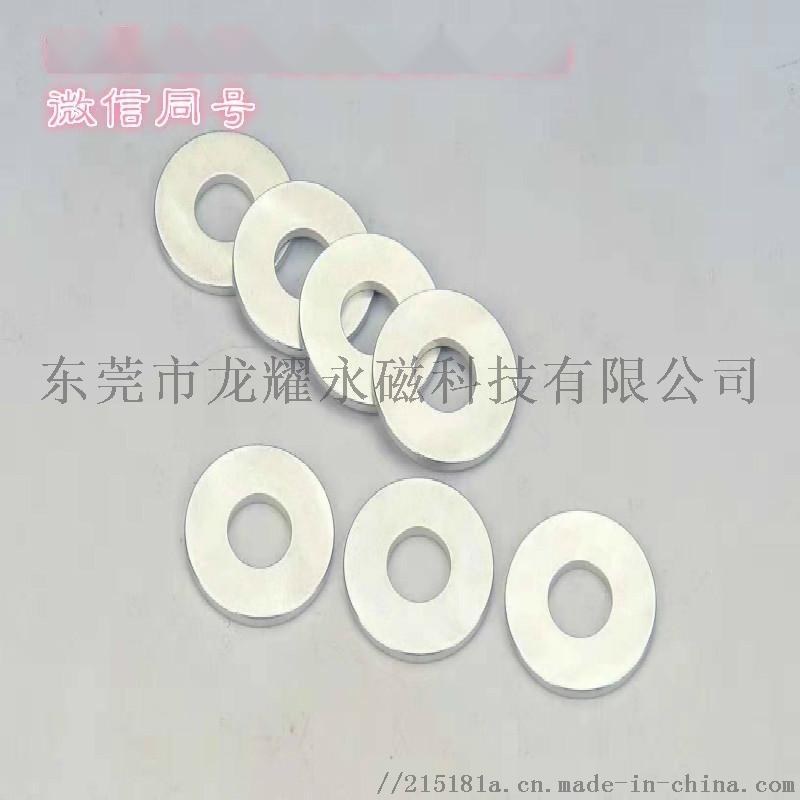 圆形带孔尺寸为10*1孔径为3mm的强力磁铁
