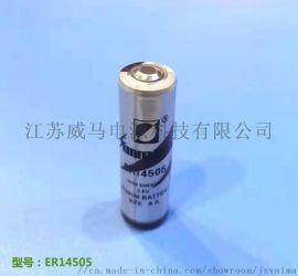 锂亚电池 ER14505 ER14505M
