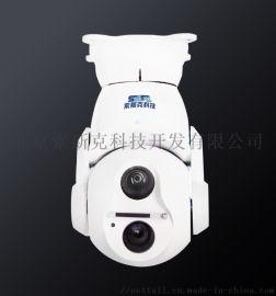 SSK/NW-HDG小型红外激光球型夜视系统