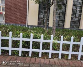 城市河南锌钢绿化带草坪护栏 pvc草地围栏厂家