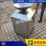 商用餐廚食物垃圾處理器 大型酒店食品垃圾處理器定制