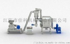 白糖高速磨粉机 糖粉加工设备 白砂糖  粉碎机