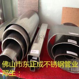 深圳不锈钢异型管厂家,304不锈钢扇形管