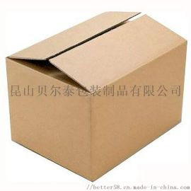 特硬五层大尺寸瓦楞纸箱加工定制