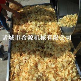 油炸土豆片加工设备供应商 土豆片油炸生产线