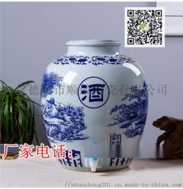 厂家直销三斤五斤装陶瓷酒瓶酒坛10斤20斤30斤装