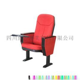 乐山普通报告厅礼堂椅排椅|四川乐山礼堂椅折叠新款