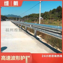 国标非标波形护栏板 交通护栏板高速防撞板护栏专家