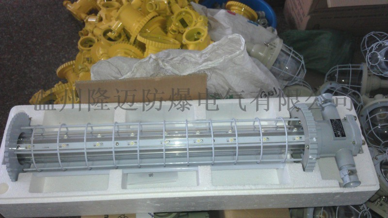 防爆節能LED燈BAD85-30W吊杆式