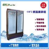 低温急冻饮料展示陈列柜商用风冷藏保鲜超市  冰箱
