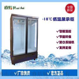 低温急冻饮料展示陈列柜商用风冷藏保鲜超市商场冰箱