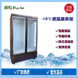 低溫急凍飲料展示陳列櫃商用風冷藏保鮮超市商場冰箱