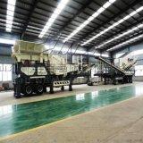 安徽花岗岩破碎生产线机制砂破碎机生产厂家