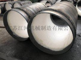 陶瓷耐磨管件 复合陶瓷管道 江河机械