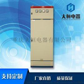 GGD型低压成套开关设备交流低压电柜仪表柜控制柜
