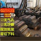 ISO600-3球墨铸铁方棒圆棒 无气孔无杂质
