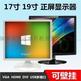 17寸工业显示器hdmi工控液晶电脑