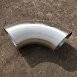 """美标2""""无缝白钢弯头 长半径焊接弯头大口径对焊弯头"""