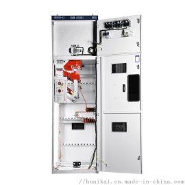 环网柜 KYN28高压开关柜