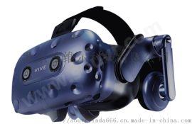 VIVE Pro头戴式显示器