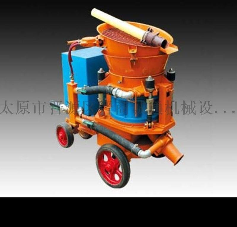內蒙古阿拉善盟混凝土溼噴機乾式混凝土噴射機高質量的