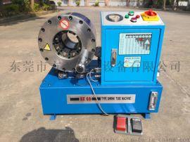380v三相电高压油管扣压机 液压管扣压机